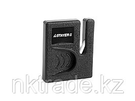 Точилка для ножей компактная Stayer 47511