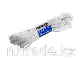 Шнур хозяйственный СИБИН, полиэфирный, длина 25 м, диаметр - 3мм 50263