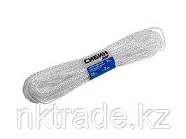 Шнур вязаный полипропиленовый СИБИН с сердечником, белый, длина 20 метров, диаметр 3 мм 50253