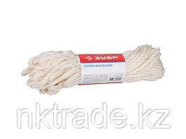 Веревка ЗУБР капроновая, d=6,0 мм, 20 м, 375 кгс, 12,5 ктекс 50206