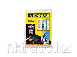 Пленка укрывная Stayer 1225-07-12
