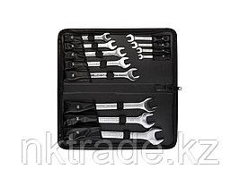 Набор гаечных ключей комбинированных Stayer 2-271257-H12 6-27 мм, 12 шт