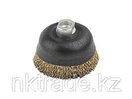 Щетка чашечная для угловой шлифовальной машины, стальная с гайкой, 90мм/М143524-90-M14