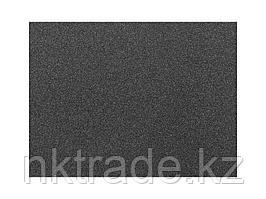 """Лист шлифовальный ЗУБР """"СТАНДАРТ"""" на тканевой основе, водостойкий 230х280мм, Р120, 5шт 35415-120"""