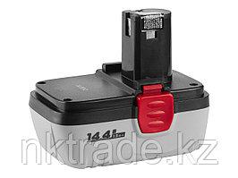 Батарея ЗУБР аккумуляторная для шуруповертов, 1,5 А/ч, 14.4 В