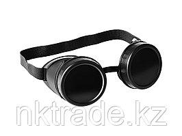 Очки СИБИН газосварщика, пластиковый корпус, минеральное стекло 1106