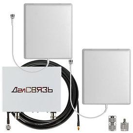 Комплект усиления сотовой связи ДалСВЯЗЬ DS-1800/2100-17C3