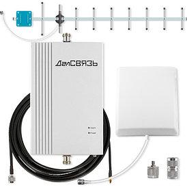 Комплект усиления сотовой связи ДалСВЯЗЬ DS-900-20C2