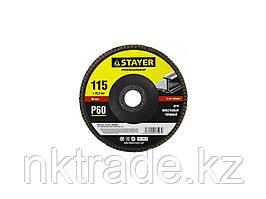 """Круг шлифовальный STAYER """"PROFI"""" лепестковый торцевой, зерно-электрокорунд нормальный, тип КЛТ 1, P60,"""