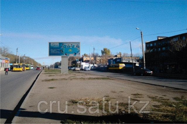 Ул.Магнитогорская, Майкудук