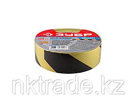 Разметочная клейкая лента, ЗУБР Эксперт 12249-50-50, цвет желто-черный, 50мм х 50м