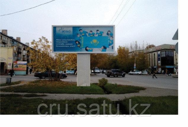Пришахтинск ул. Зелинского, рядом Автовокзал