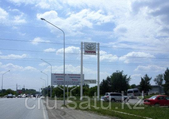 Трасса Караганда-Астана, у Тойота-центра