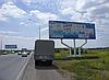 Трасса Караганда-Астана , фото 2