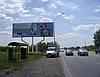 Трасса Караганда-Астана, фото 2