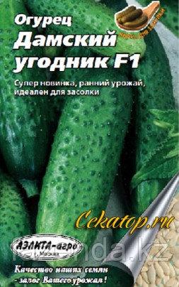 Огурец Дамский угодник F1 10шт/0,3гр