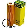 Масляный фильтр mann HU 514 x элемент
