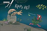Генехтен Г. ван: Вся правда о динозаврах, фото 3