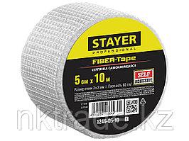 Серпянка самоклеящаяся FIBER-Tape, 5 см х 10м, STAYER Professional 1246-05-10  1246-05-10_z01