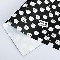 Бумага упаковочная крафтовая «Это мой подарок», 50 × 70 см, фото 1