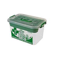 """""""Домашний доктор"""" контейнер для аптечки 10л с вкладышем 355*235*190 арт. С81003 / 81003"""
