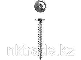 Саморезы ПШМ для листового металла, 19 х 4.2 мм, 16 шт, ЗУБР Зубр 4-300196-42-019