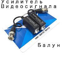 Пассивный адаптер для передачи видео по витой паре, фото 1