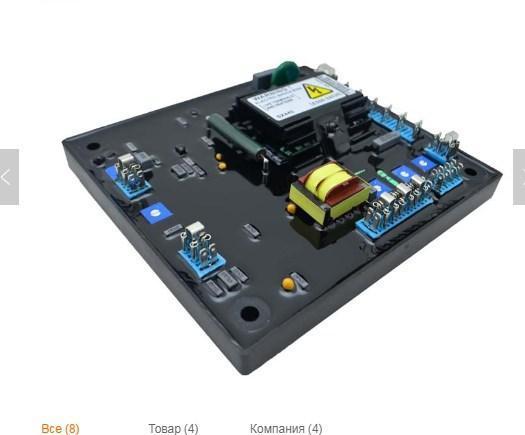 Генератор avr sx440 генератор avr регулятор напряжения для генератора, фото 2