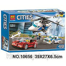 """Конструктор Bela 10656 Cities """"Стремительная погоня"""" аналог лего LEGO CITY"""