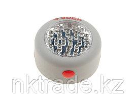 Фонарь светодиодный ЗУБР, 24 LED, магнит, крючок для подвеса, 3ААА Зубр 61812