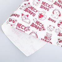 Бумага упаковочная крафтовая «Несу добро», 50 × 70 см, фото 1
