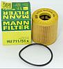 Масляный фильтр mann HU 711/51 x элемент