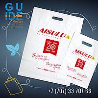 Нанесение логотипов на пакеты