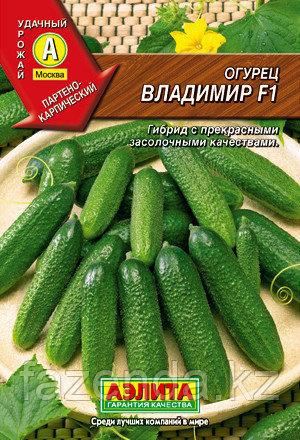 Огурец Владимир F1 0,25гр