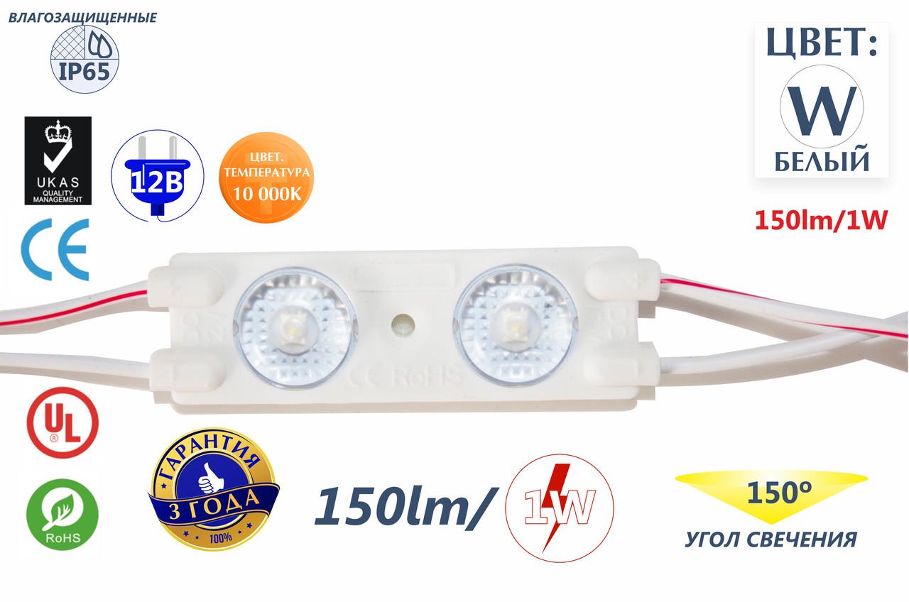 Сверхяркий двухточечный светодиод с линзой (1W) 150lm/1W
