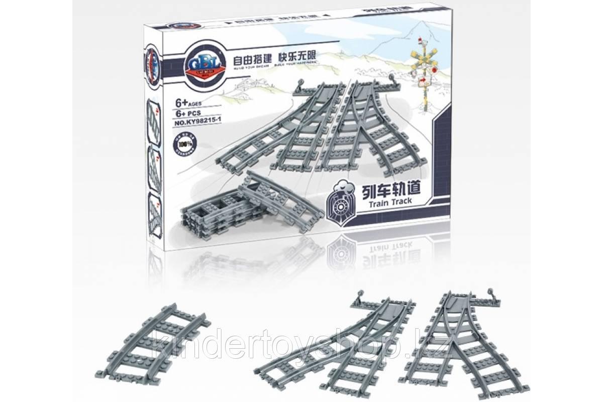 """Конструктор железная дорога """"Набор рельс: железнодорожные стрелки"""" 6 деталей, KAZI 98215-1 аналог  LEGO:7895"""