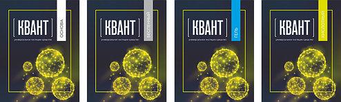 Инновационные чистящие средства на водной основе торговой марки КВАНТ!