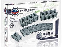 """Конструктор железная дорога """"Набор Рельсы 98215-2 Kazi - Гибкие и прямые пути аналог LEGO 7499"""
