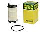 Масляный фильтр mann HU 7005 х элемент