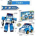Конструктор WOMA  4 набора c0750-1-4 Robocar Poli Робокар Поли и его друзья 2 в 1 аналог Lego, фото 8