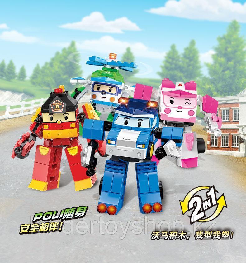Конструктор WOMA  4 набора c0750-1-4 Robocar Poli Робокар Поли и его друзья 2 в 1 аналог Lego