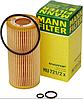 Масляный фильтр mann HU 721/2 х  элемент