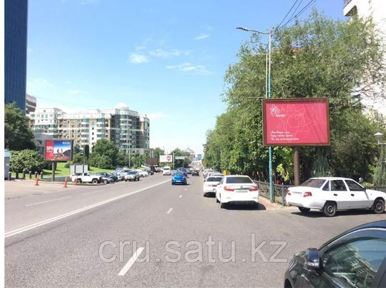 Жолдасбекова – ТРЦ Достык Плаза, север