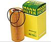 Масляный фильтр mann HU 722 z  элемент