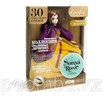 Кукла Sonya Rose Эльза