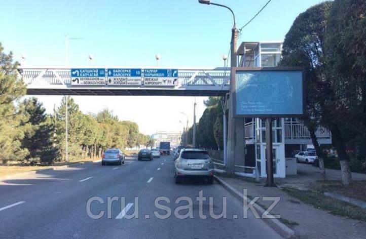 Майлина – Бекмаханова, юго-восток Трасса в аэропорт