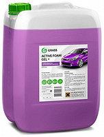 """Активная пена """"Active Foam Gel+"""" (канистра 24 кг) GRASS"""
