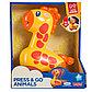 """Развивающая игрушка-каталка """"Нажми и поедет"""" - Жирафик, фото 2"""