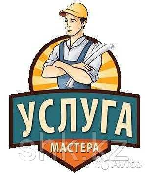 Ремонт холодильников На Дому Астана