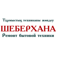 Ремонт холодильников Вирпул Астана